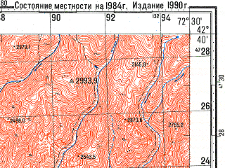 Reduced fragment of topographic map ru--gs--100k--k43-049--N042-40_E072-00--N042-20_E072-30; towns and cities Talas