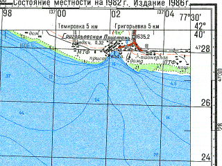 Reduced fragment of topographic map ru--gs--100k--k43-059--N042-40_E077-00--N042-20_E077-30; towns and cities Boz-teri