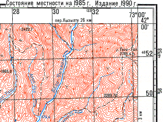Reduced fragment of topographic map ru--gs--100k--k43-074--N042-00_E072-30--N041-40_E073-00; towns and cities Toktogul