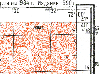Reduced fragment of topographic map ru--gs--100k--k43-086--N041-40_E072-30--N041-20_E073-00; towns and cities Kara-kul'