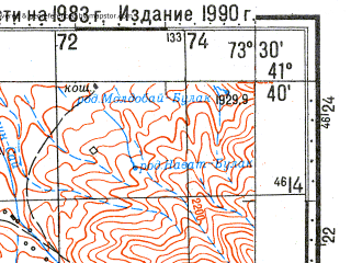 Reduced fragment of topographic map ru--gs--100k--k43-087--N041-40_E073-00--N041-20_E073-30