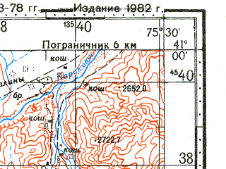 Reduced fragment of topographic map ru--gs--100k--k43-115--N041-00_E075-00--N040-40_E075-30