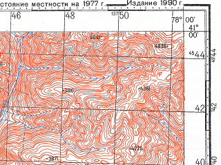 Reduced fragment of topographic map ru--gs--100k--k43-120--N041-00_E077-30--N040-40_E078-00; towns and cities Ya-te-pa