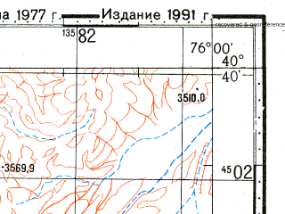 Reduced fragment of topographic map ru--gs--100k--k43-128--N040-40_E075-30--N040-20_E076-00; towns and cities Karool-debe