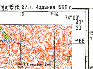Reduced fragment of topographic map ru--gs--100k--k43-136--N040-20_E073-30--N040-00_E074-00