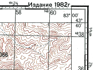 Reduced fragment of topographic map ru--gs--100k--k44-022--(1973)--N043-40_E082-30--N043-20_E083-00