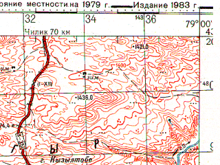 Reduced fragment of topographic map ru--gs--100k--k44-026--N043-20_E078-30--N043-00_E079-00