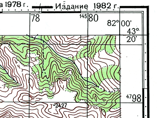 Reduced fragment of topographic map ru--gs--100k--k44-032--(1978)--N043-20_E081-30--N043-00_E082-00