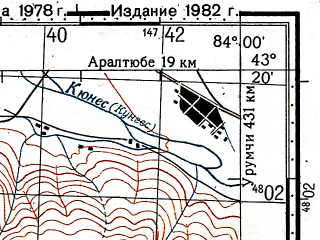 Reduced fragment of topographic map ru--gs--100k--k44-036--(1978)--N043-20_E083-30--N043-00_E084-00