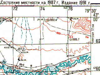 Reduced fragment of topographic map ru--gs--100k--k44-039--N043-00_E079-00--N042-40_E079-30; towns and cities Kumtokey, Sartasu