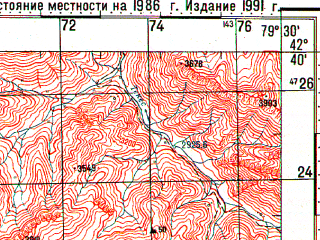 Reduced fragment of topographic map ru--gs--100k--k44-051--N042-40_E079-00--N042-20_E079-30