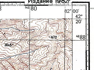 Reduced fragment of topographic map ru--gs--100k--k44-068--(1973)--N042-20_E081-30--N042-00_E082-00