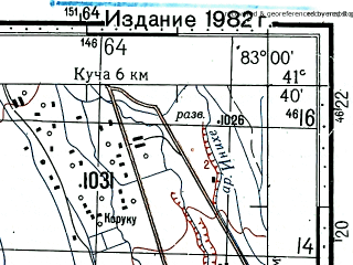 Reduced fragment of topographic map ru--gs--100k--k44-094--(1973)--N041-40_E082-30--N041-20_E083-00; towns and cities Po-ssu-tan-shih