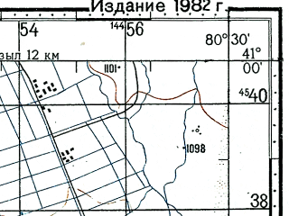 Reduced fragment of topographic map ru--gs--100k--k44-113--(1977)--N041-00_E080-00--N040-40_E080-30; towns and cities Ha-la-ta, Mu-sa-man-miao, Sha-mu-pa-shih