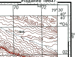 Reduced fragment of topographic map ru--gs--100k--k44-123--(1977)--N040-40_E079-00--N040-20_E079-30
