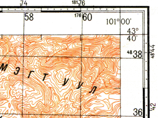 Reduced fragment of topographic map ru--gs--100k--k47-022--N043-40_E100-30--N043-20_E101-00