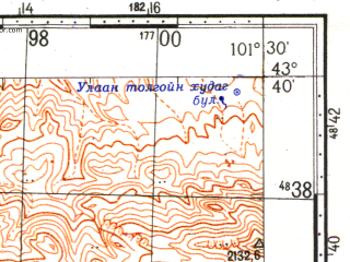 Reduced fragment of topographic map ru--gs--100k--k47-023--N043-40_E101-00--N043-20_E101-30