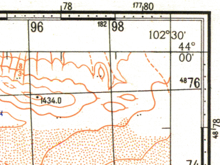 Reduced fragment of topographic map ru--gs--100k--k48-001--N044-00_E102-00--N043-40_E102-30