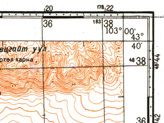 Reduced fragment of topographic map ru--gs--100k--k48-014--N043-40_E102-30--N043-20_E103-00; towns and cities Sevrey
