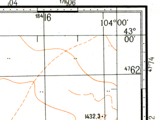 Reduced fragment of topographic map ru--gs--100k--k48-040--N043-00_E103-30--N042-40_E104-00