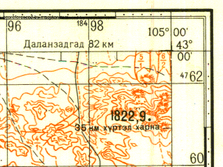 Reduced fragment of topographic map ru--gs--100k--k48-042--N043-00_E104-30--N042-40_E105-00