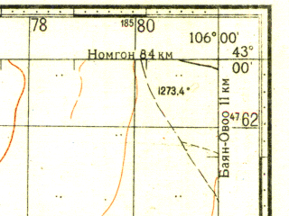 Reduced fragment of topographic map ru--gs--100k--k48-044--N043-00_E105-30--N042-40_E106-00
