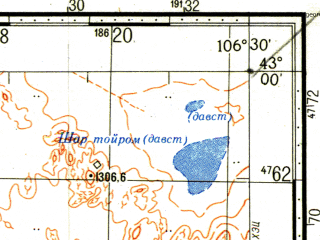 Reduced fragment of topographic map ru--gs--100k--k48-045--N043-00_E106-00--N042-40_E106-30; towns and cities Bayan-ovoo