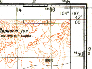 Reduced fragment of topographic map ru--gs--100k--k48-076--N042-00_E103-30--N041-40_E104-00