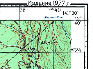 Reduced fragment of topographic map ru--gs--100k--k54-055--N042-40_E141-00--N042-20_E141-30