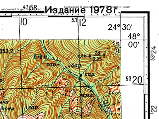 Reduced fragment of topographic map ru--gs--100k--l35-001--(1971)--N048-00_E024-00--N047-40_E024-30; towns and cities Viseu De Sus, Velikiy Bychkov, Delovoye, Dragomiresti, Lug