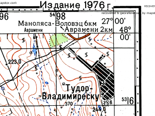 Reduced fragment of topographic map ru--gs--100k--l35-006--(1972)--N048-00_E026-30--N047-40_E027-00; towns and cities Botosani