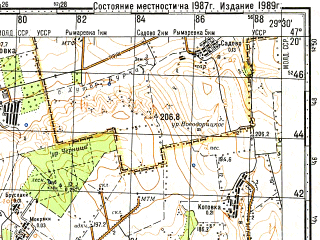 Reduced fragment of topographic map ru--gs--100k--l35-035--(1987)--N047-20_E029-00--N047-00_E029-30; towns and cities Dubossary, Grigoriopol', Butory
