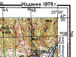 Reduced fragment of topographic map ru--gs--100k--l35-038--(1971)--N047-00_E024-30--N046-40_E025-00; towns and cities Reghin