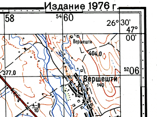 Reduced fragment of topographic map ru--gs--100k--l35-041--(1971)--N047-00_E026-00--N046-40_E026-30; towns and cities Piatra Neamt, Bicaz