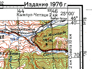 Reduced fragment of topographic map ru--gs--100k--l35-050--(1971)--N046-40_E024-30--N046-20_E025-00; towns and cities Tirgu Mures