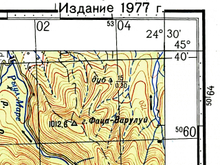 Reduced fragment of topographic map ru--gs--100k--l35-085--(1969)--N045-40_E024-00--N045-20_E024-30