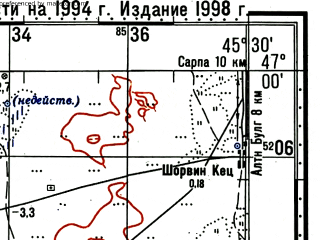 Reduced fragment of topographic map ru--gs--100k--l38-043--(1994)--N047-00_E045-00--N046-40_E045-30