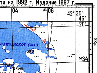 Reduced fragment of topographic map ru--gs--100k--l38-061--(1992)--N046-20_E042-00--N046-00_E042-30; towns and cities Ulyanovskoye, Pervomayskoye, Sladkiy