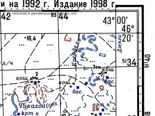 Reduced fragment of topographic map ru--gs--100k--l38-062--(1992)--N046-20_E042-30--N046-00_E043-00; towns and cities Kiyevka, Solenoye