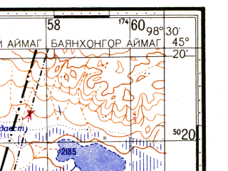Reduced fragment of topographic map ru--gs--100k--l47-101--N045-20_E098-00--N045-00_E098-30