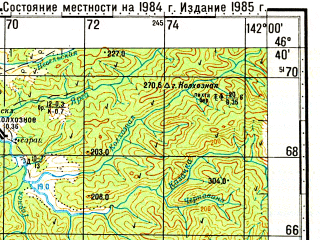Reduced fragment of topographic map ru--gs--100k--l54-056--N046-40_E141-30--N046-20_E142-00; towns and cities Gornozavodsk, Shebunino