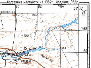 Reduced fragment of topographic map ru--gs--100k--m37-005--N052-00_E038-00--N051-40_E038-30; towns and cities Kastornoye