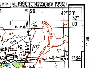 Reduced fragment of topographic map ru--gs--100k--m38-001--(1990)--N052-00_E042-00--N051-40_E042-30; towns and cities Uvarovo, Moiseyevo, Muchkapskiy