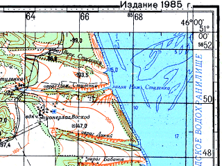 Reduced fragment of topographic map ru--gs--100k--m38-044--N051-00_E045-30--N050-40_E046-00; towns and cities Ust'-zolikha, Zolotoye