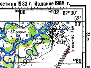 Reduced fragment of topographic map ru--gs--100k--m44-009--(1983)--N052-00_E082-00--N051-40_E082-30; towns and cities Kalmytskiye Mysy, Nikolayevka