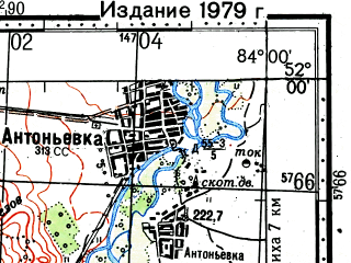 Reduced fragment of topographic map ru--gs--100k--m44-012--(1973)--N052-00_E083-30--N051-40_E084-00; towns and cities Ogni