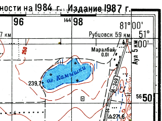 Reduced fragment of topographic map ru--gs--100k--m44-042--(1984)--N051-00_E080-30--N050-40_E081-00; towns and cities Zenkovka