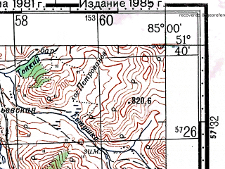 Reduced fragment of topographic map ru--gs--100k--m45-014--(1981)--N051-40_E084-30--N051-20_E085-00