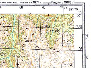 Reduced fragment of topographic map ru--gs--100k--m45-023--N051-40_E089-00--N051-20_E089-30; towns and cities Poom