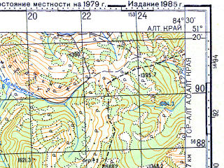 Reduced fragment of topographic map ru--gs--100k--m45-025--N051-20_E084-00--N051-00_E084-30
